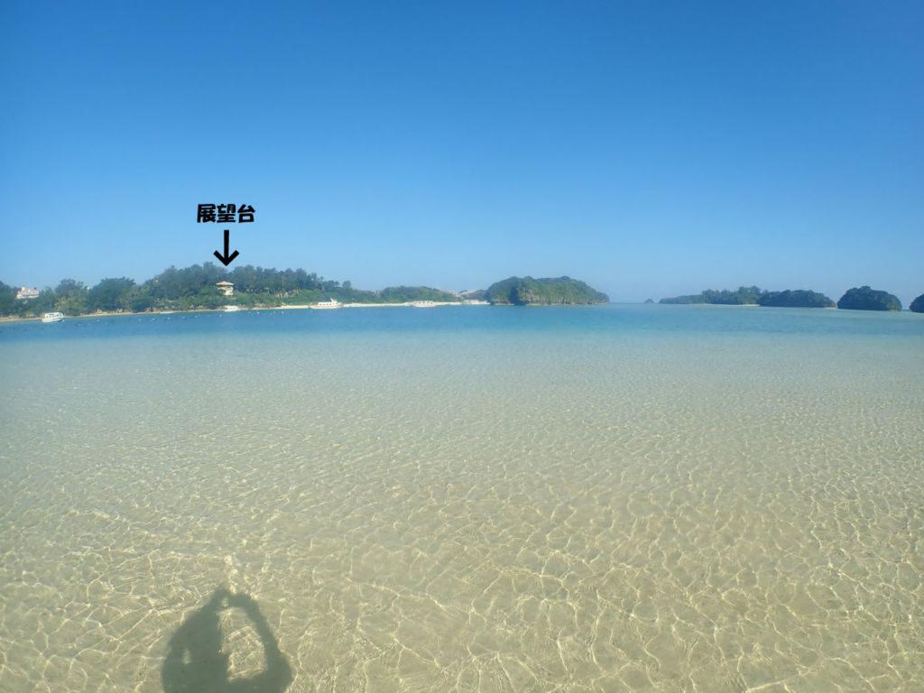 無人島から見る川平湾