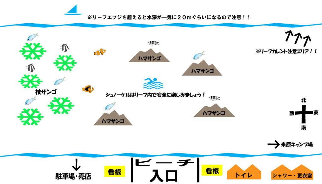米原ビーチのマップ